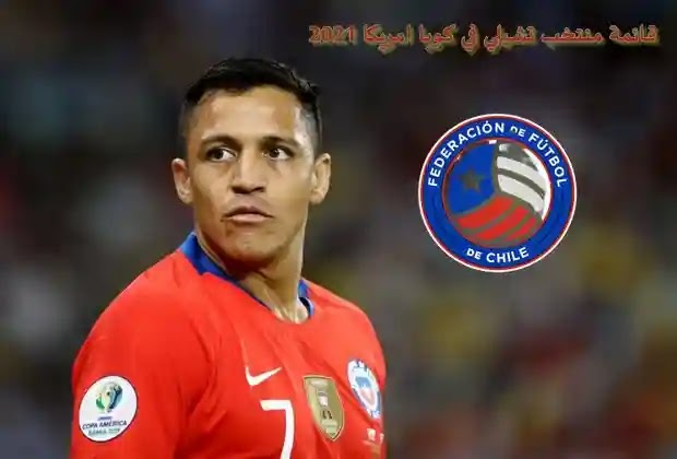 كوبا أمريكا 2021,كوبا امريكا,كوبا أمريكا,كوبا امريكا 2021,كوبا امريكا 2021 الارجنتين,تشكيلة الأرجنتين في كوبا أمريكا,تشكيلة منتخب الأرجنتين للفوز بـ كوبا أمريكا,كوبا امريكا 2019,مباريات كوبا أمريكا 2021,مباريات كوبا أمريكا,تشكيلة منتخب الأرجنتين للفوز بـ كوبا أمريكا 2021 | اللقب هذه المرة بقيادة ميسي,كوبا امريكا 2021 كولومبيا,كوبا امريكا كولومبيا 2021,كوبا امريكا 2021 موعد كوبا امريكا 2020,ملاعب كوبا أمريكا,مواعيد مباريات كوبا أمريكا 2021,جدول مواعيد مباريات كوبا أمريكا 2021