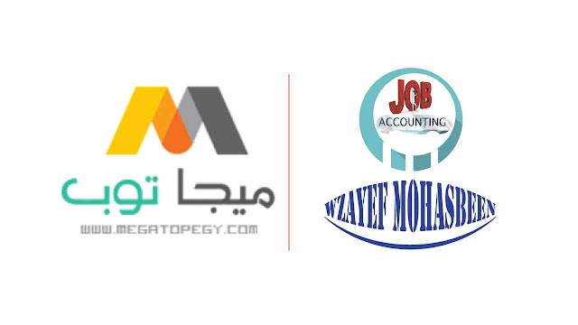 مطلوب محاسب حديث التخرج للعمل في شركة بالقاهرة - وظائف محاسبين