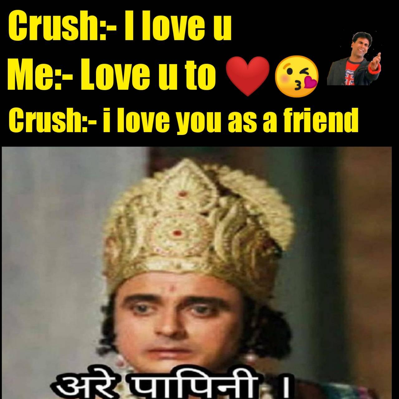 Whatsapp Funny Memes In Hindi For Friends Free Download Statuspictures Com Statuspictures Com
