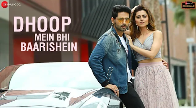Dhoop mein bhi Baarishein song lyrics