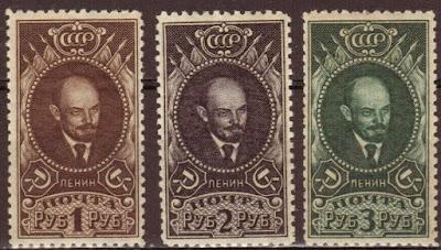 Russia 1926 Lenin