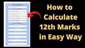 TN 12th Marks Calculation 2021