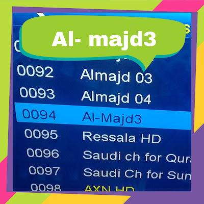 Fréquence Almajd 1,Almajd 2, Almajd 3, Almajd 4  sur Nilesat 201 @ 7° West  2020
