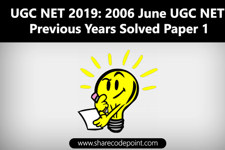 UGC NET 2019 : 2008 December UGC NET Previous Years Solved Paper 1 - UGC Exam Question Paper