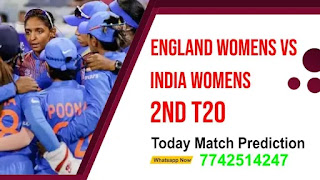Womens T20, Match 2nd: Indian Womens vs England Womens Today cricket match prediction 100 sure