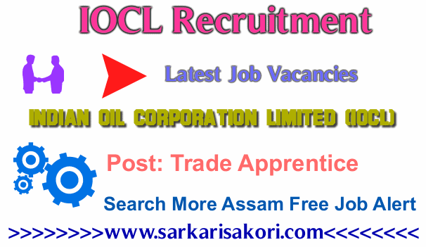IOCL Recruitment 2017 Trade Apprentice