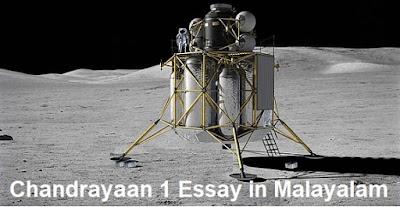 Chandrayaan 1 Essay in Malayalam