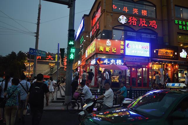 Chiny z mojej perspektywy