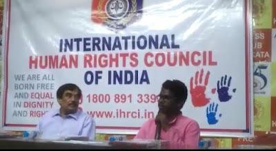 ভারতের আন্তর্জাতিক মানবাধিকার কমিশনের বর্ষপূর্তি