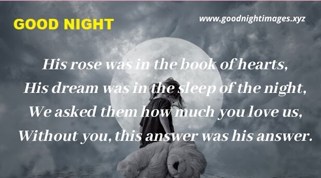 Good Night Wishes Images | goodnight message for husband