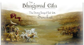 Bhagwat Gita in Sanskrit Language : Book in PDF
