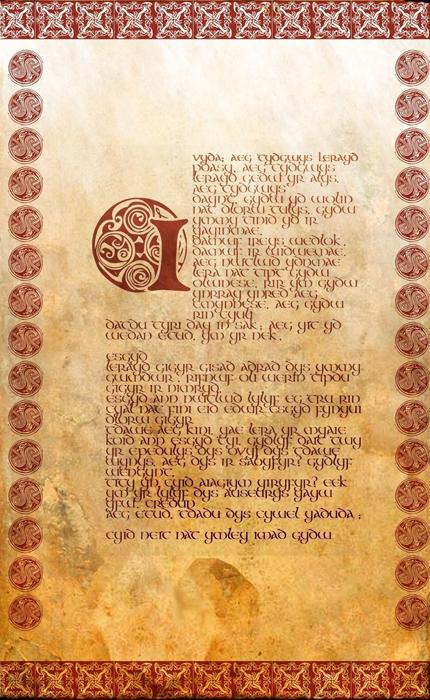 Disquisitiones magicae Folio