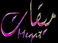 Meeqat, meqat, mqat, مقات, ميقات,