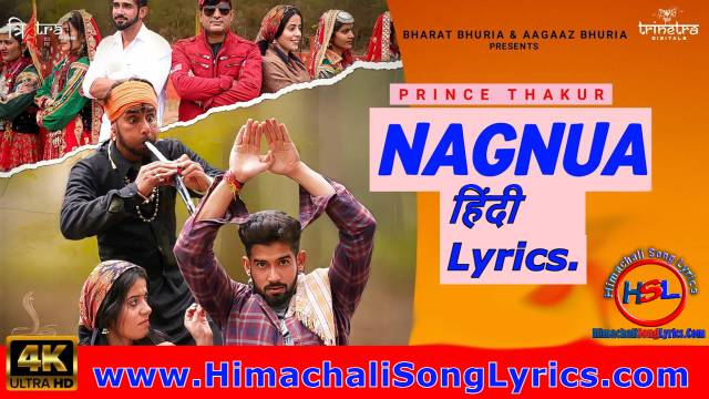 Nagnua Song Lyrics - Prince Thakur : नागनुआ
