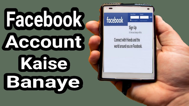 New Facebook account kaise banaye step by step full guide hindi me