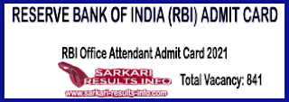rbi admit card, reserve bank of india admit card, rbi office attendant admit card