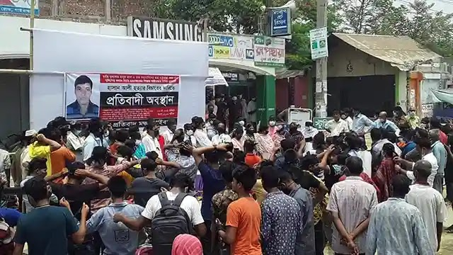 গাইবান্ধায় ব্যবসায়ী হাসান হত্যার বিচারের দাবীতে প্রতিবাদ সমাবেশ