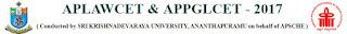 Ap Lawcet logo