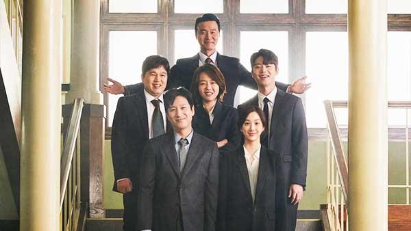 Download Drama Korea Diary of a Prosecutor Batch Subtitle Indonesia