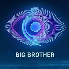 Big Brother: Αυτή είναι η τραγουδίστρια που θα μπει στο ριάλιτι του ΣΚΑΪ