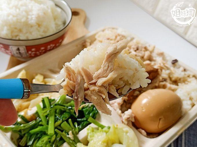 三民區中式推薦-第一名火雞肉飯