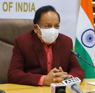 Union Minister Dr. Harsh Vardhan Inaugurated IMD Centre at Leh in Ladakh
