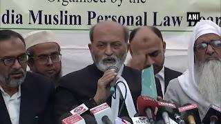muslim-personal-law-board-not-satisfy