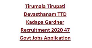 Tirumala Tirupati Devasthanam TTD Kadapa Gardener Recruitment 2020 47 Govt Jobs Application form