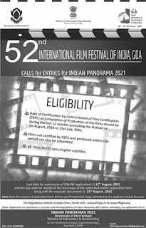 indian-film-award-entry
