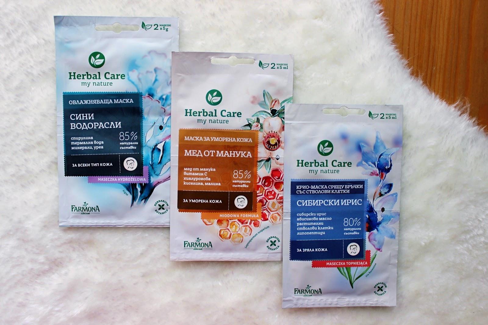 Herbal Care My Nature от Farmona маска за лице с мед от манука, маска за лице със сини водорасли, маска за лице със сибирски ирис