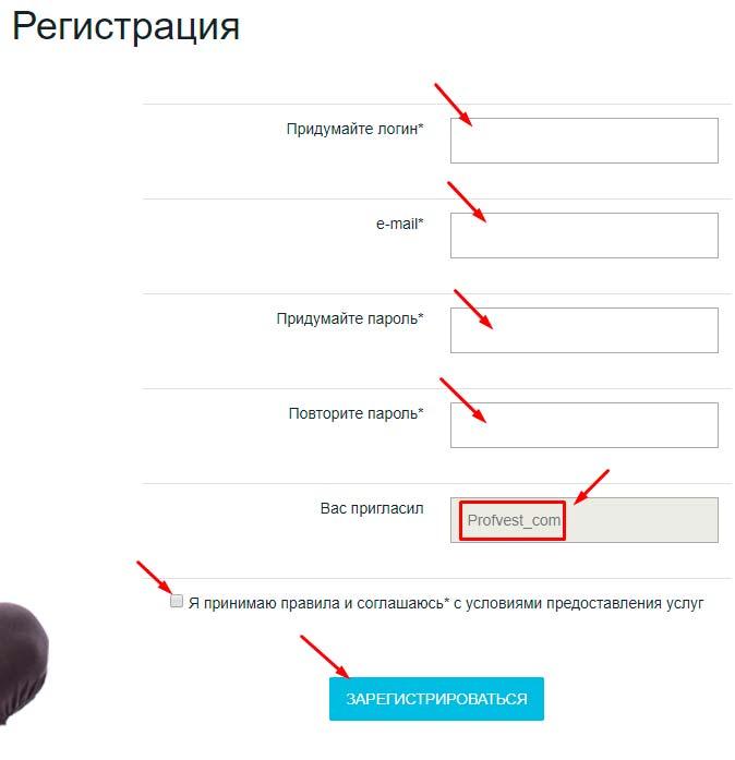 Регистрация в MegaFactory 2