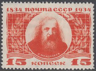 Russia 1934 15k vermillion Chemist Chemist Dmitri Mendeleev
