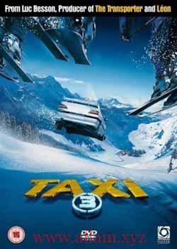 مشاهدة فيلم Taxi 3 مترجم للكبار فقط