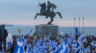 Η συμφωνία Τσίπρα-Ζάεφ απαγορεύει συλλαλητήρια, εμβατήρια και το «Μακεδονία ξακουστή»