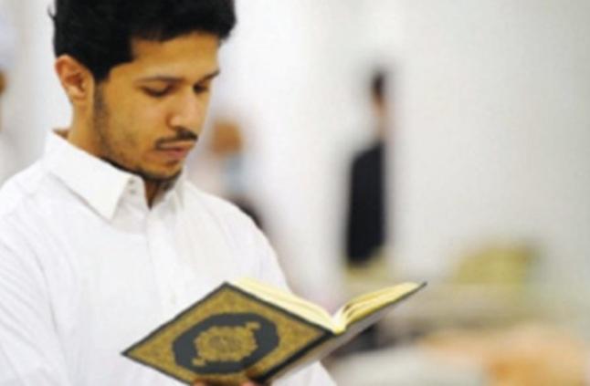 Surat yang Dibaca Setelah Al-fatihah pada Shalat Lima Waktu, Shalat Jum'at dan Shalat 'Ied