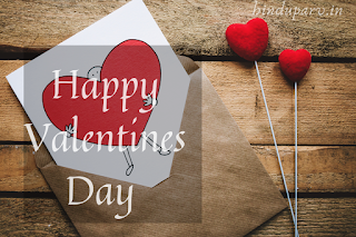 Happy Valentines Day 2021 3d Pictures