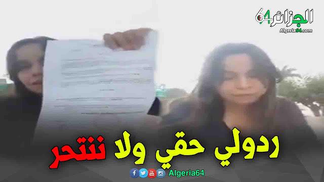 فيديو ... طرد الموظفة التي تحدثت عن فساد في المطار  من عملها