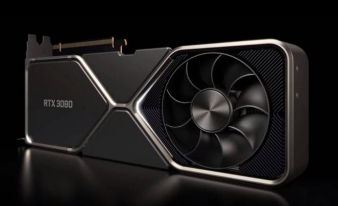 Nvidia RTX 3080 Ti 12GB