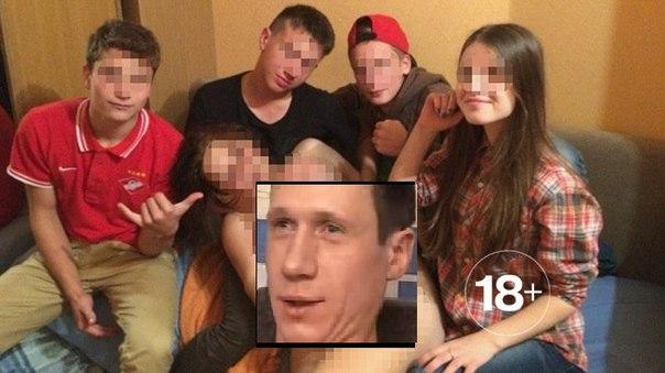 Псковские подростки хотят мстить за групповое надругательство над сверстницей!