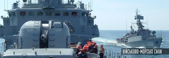 Кораблі ВМСУ знов підуть через Керченську протоку