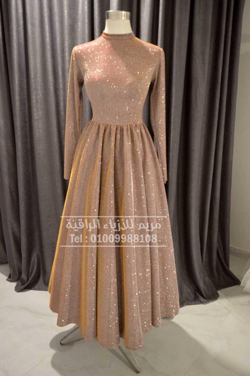 Hijab Soiree Dresses