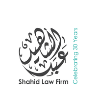Shahid Law Firm Summer Internship Program [ٍStudents & Graduates]
