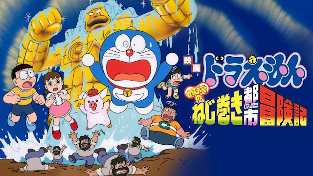 Doraemon The Movie – Nobita And Anokhi Duniya Hindi-Tamil-Telugu (720p HD)