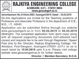 Rajkiya Engineering College Assistant Professor Jobs Recruitment 2019