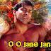 O O JAANE JAANA LYRICS CHORDS AND GUITAR LESSON