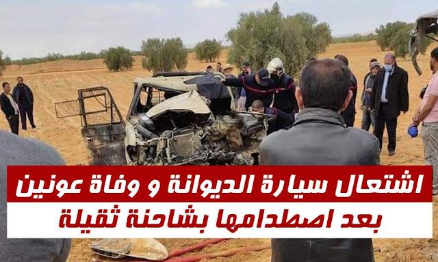 حادث مرور مروع يودي بحياة رئيس مركز الحرس الدّيواني و رئيس الفرقة في سيدي بوزيد