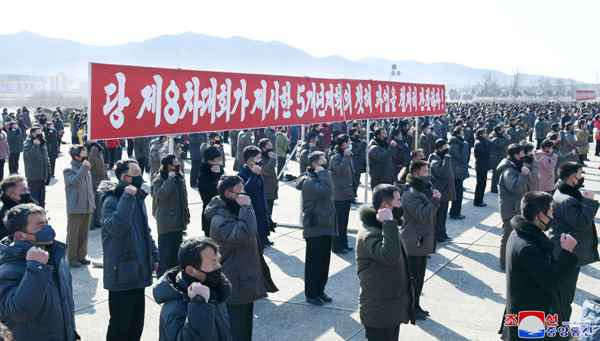 (2) DPRK Agricultural Workers Vow to Reap Bumper Crop