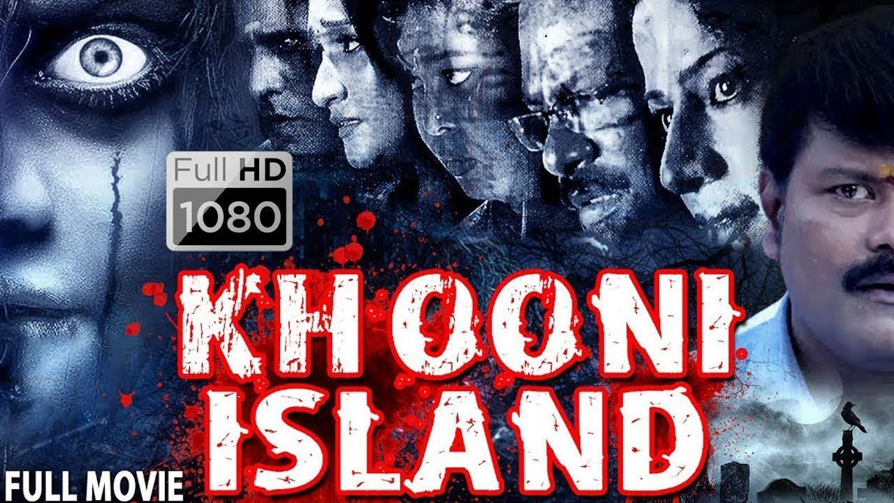 Khooni Island 2021 Hindi Dubbed 300MB HDRip 480p Free Download