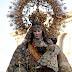 Horario e Itinerario Procesión de la Virgen del Carmen de Jerez de la Frontera. 16 de Julio del 2019