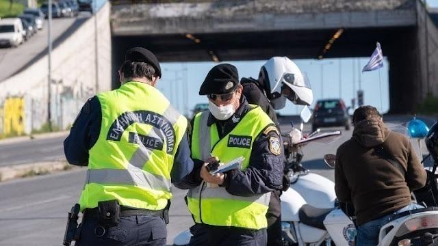 15 πρόστιμα στην Πελοπόννησο για παραβάσεις του περιορισμού μετακίνησης